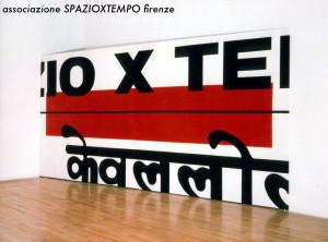 Bagnoli_Gestell-_SpazioXTempo_1995